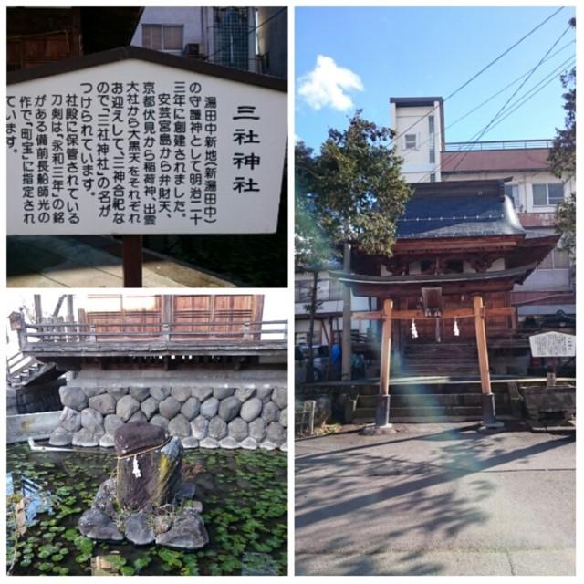 f:id:doroyamada:20160103105038j:image