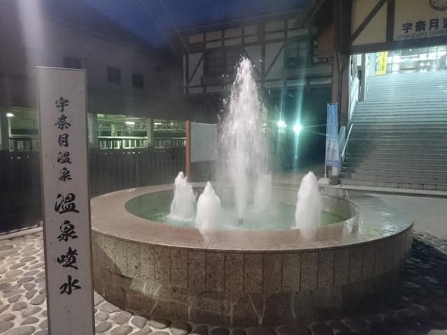 f:id:doroyamada:20160614210749j:image
