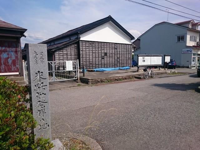 f:id:doroyamada:20160614210759j:image