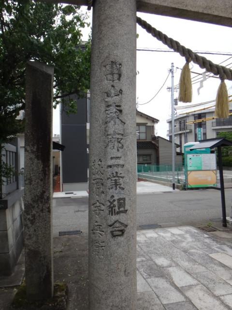 f:id:doroyamada:20160620214007j:image:w320
