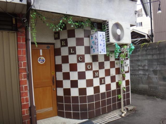 f:id:doroyamada:20160620214032j:image