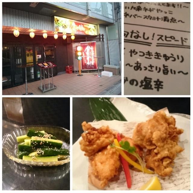 f:id:doroyamada:20160702221400j:image