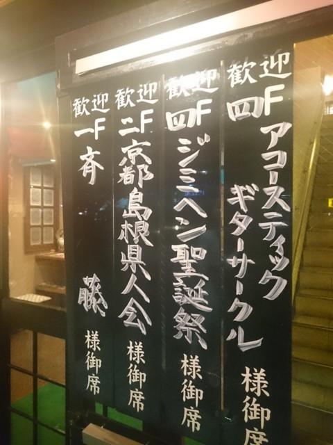 f:id:doroyamada:20160702222101j:image:w400