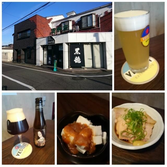 f:id:doroyamada:20160702223144j:image
