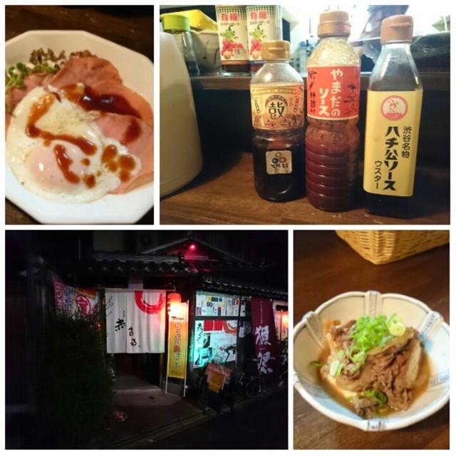 f:id:doroyamada:20160703211037j:image