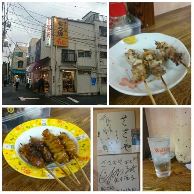 f:id:doroyamada:20160703211750j:image