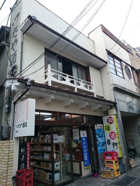 f:id:doroyamada:20160703213521j:image:w400
