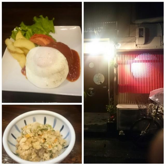 f:id:doroyamada:20160703214258j:image