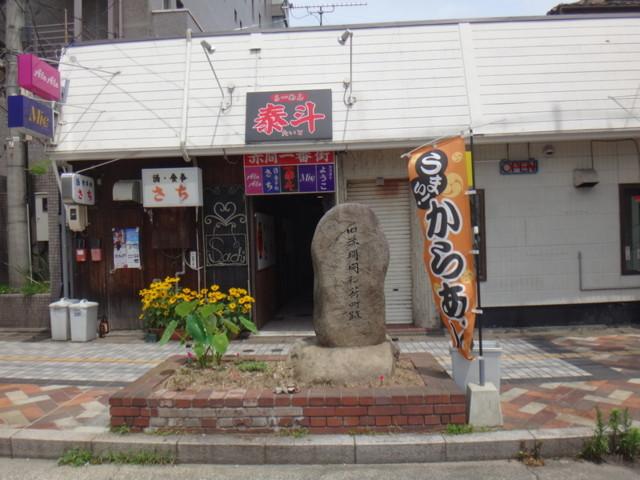 f:id:doroyamada:20160718222405j:image