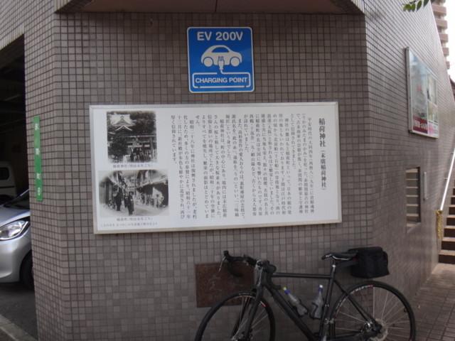 f:id:doroyamada:20160718222430j:image