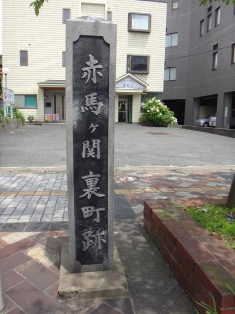 f:id:doroyamada:20160718222436j:image:w320