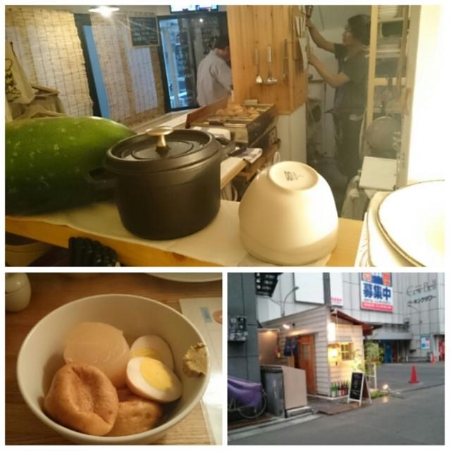 f:id:doroyamada:20160726212603j:image