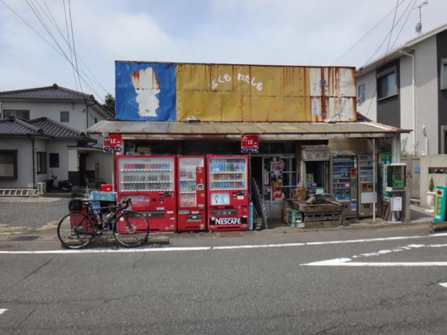 f:id:doroyamada:20160807100214j:image