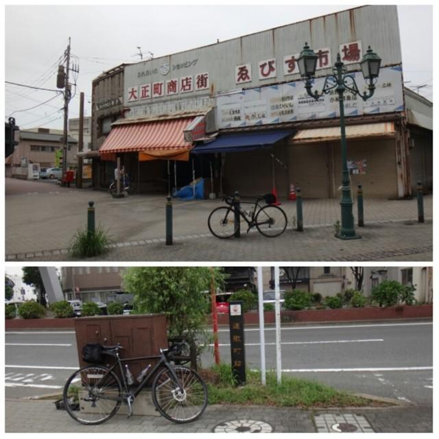 f:id:doroyamada:20160807101431j:image