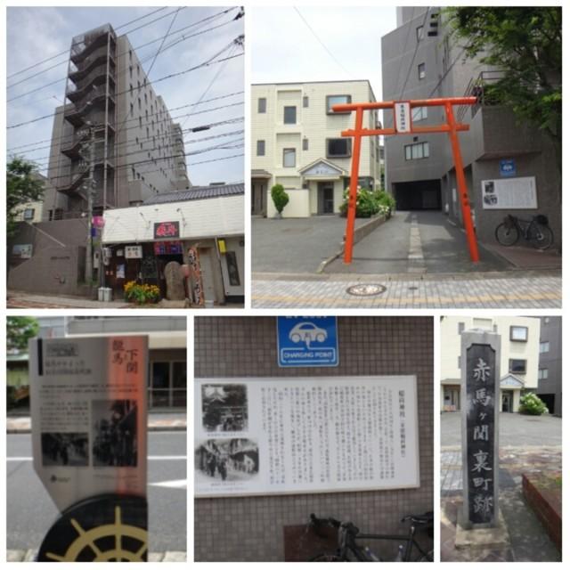 f:id:doroyamada:20160807101434j:image