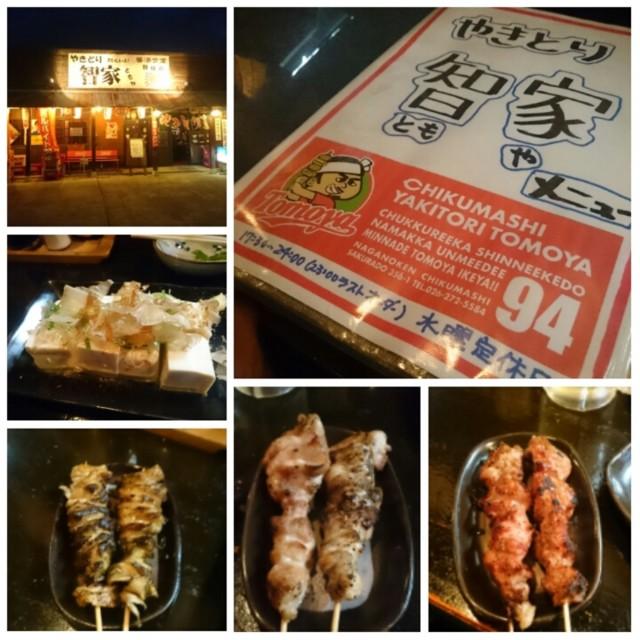 f:id:doroyamada:20160820091152j:image
