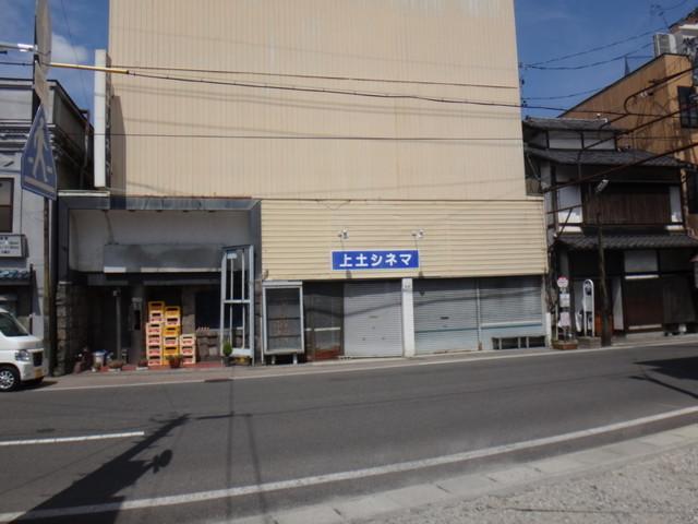 f:id:doroyamada:20160820093625j:image