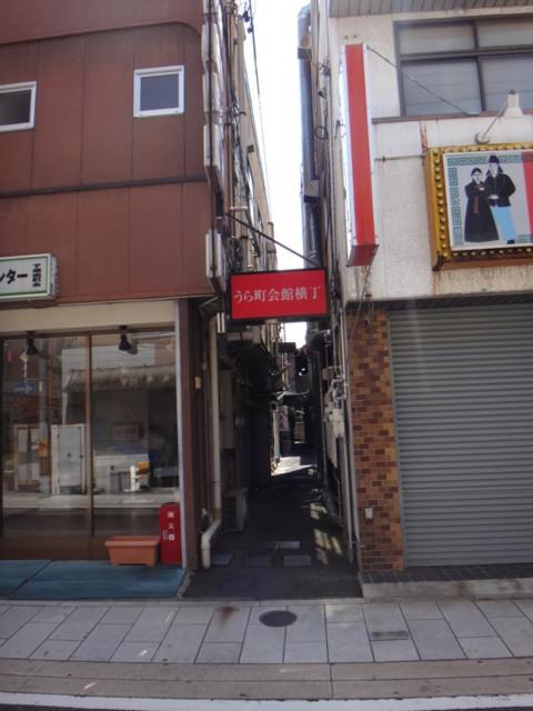 f:id:doroyamada:20160820094531j:image:w400