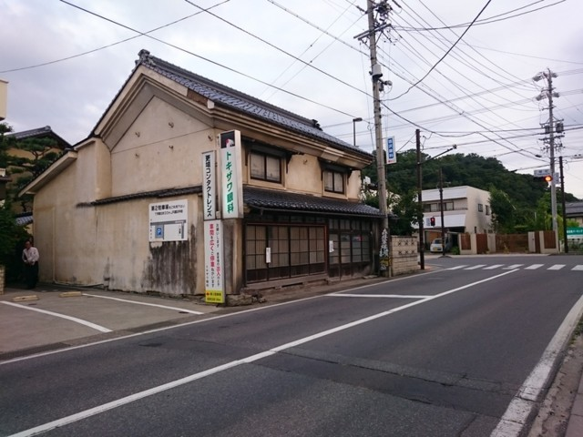 f:id:doroyamada:20160821110021j:image