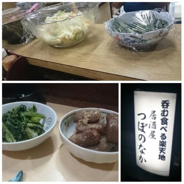 f:id:doroyamada:20160821130452j:image