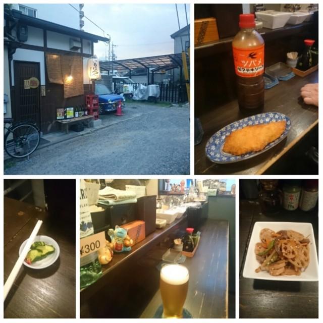 f:id:doroyamada:20160821130455j:image