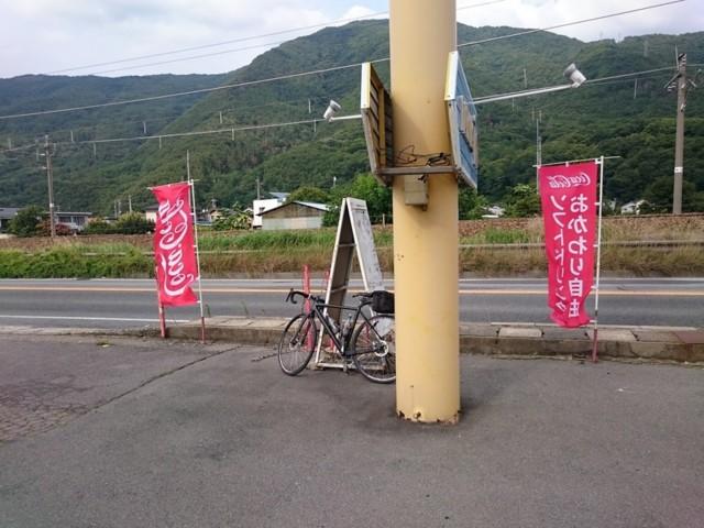 f:id:doroyamada:20160828142924j:image