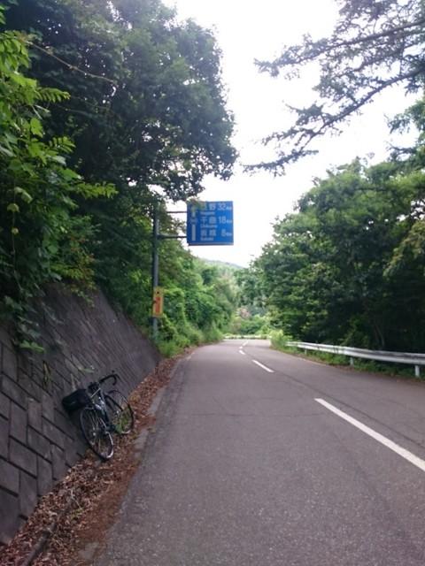 f:id:doroyamada:20160828142935j:image:w400