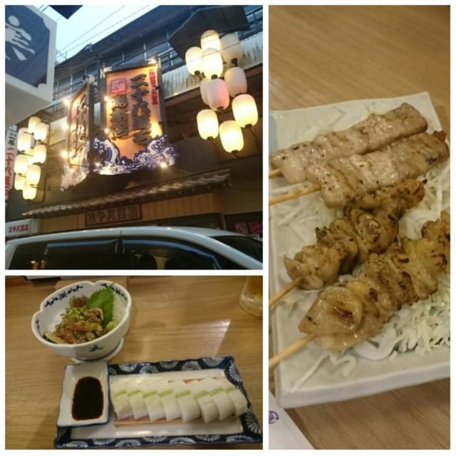 f:id:doroyamada:20160907224322j:image