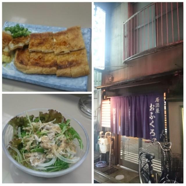 f:id:doroyamada:20160919095900j:image