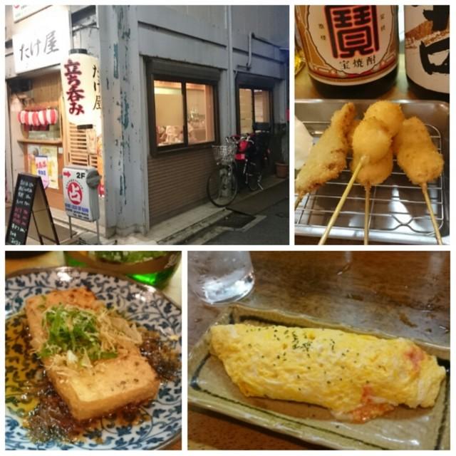 f:id:doroyamada:20160919145005j:image