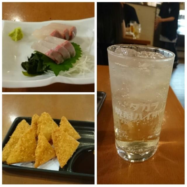 f:id:doroyamada:20160919224714j:image
