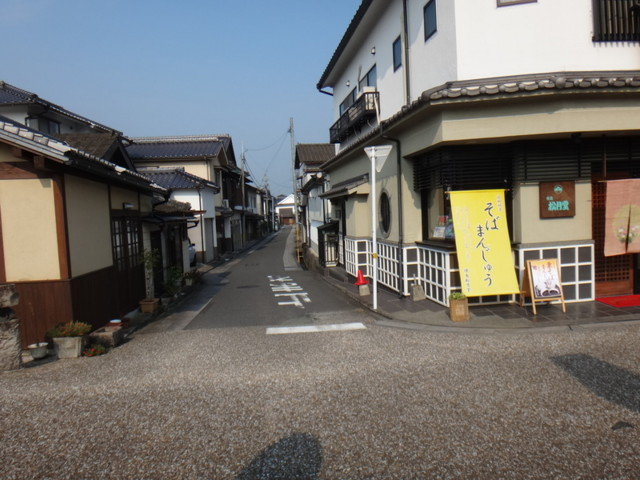 f:id:doroyamada:20160924225528j:image