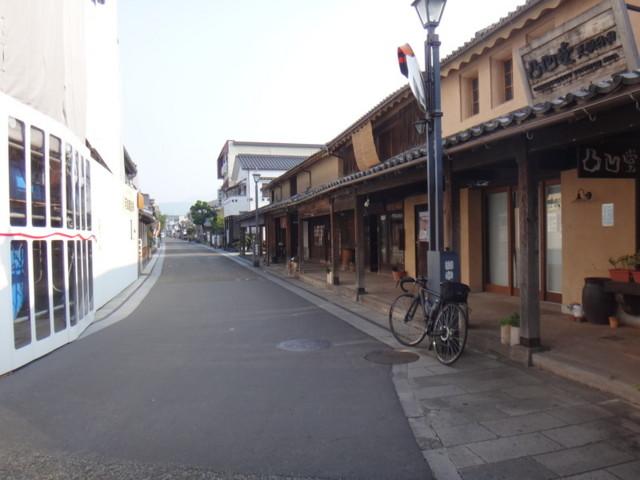 f:id:doroyamada:20160924225606j:image