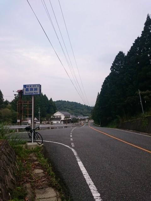 f:id:doroyamada:20161005212041j:image:w400