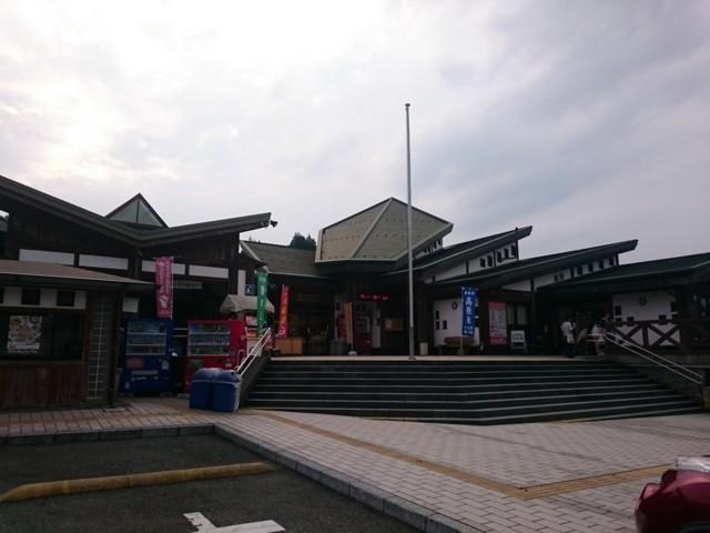 f:id:doroyamada:20161005212047j:image