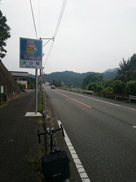 f:id:doroyamada:20161005212050j:image