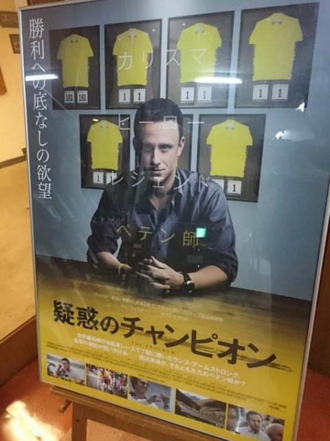 f:id:doroyamada:20161005224336j:image:w400