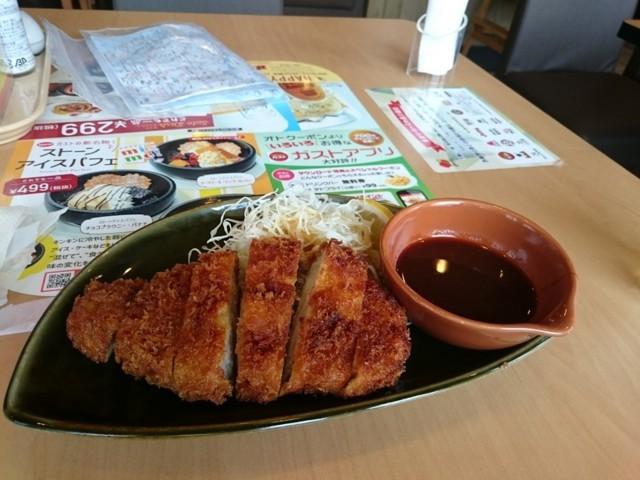 f:id:doroyamada:20161022102507j:image