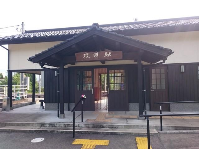 f:id:doroyamada:20161022102521j:image