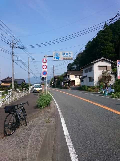 f:id:doroyamada:20161022213909j:image:w400
