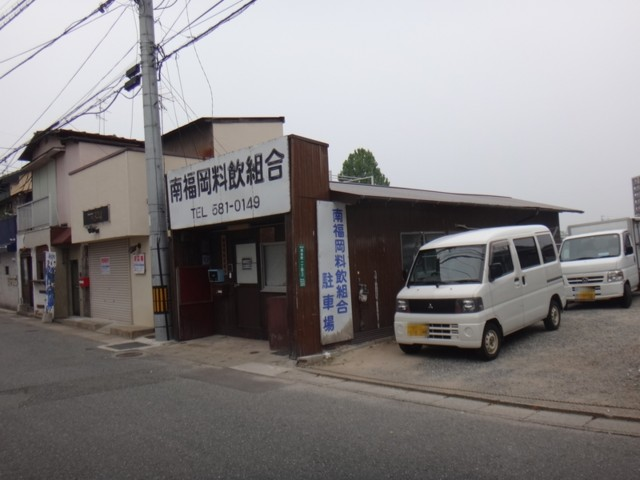 f:id:doroyamada:20161022220029j:image