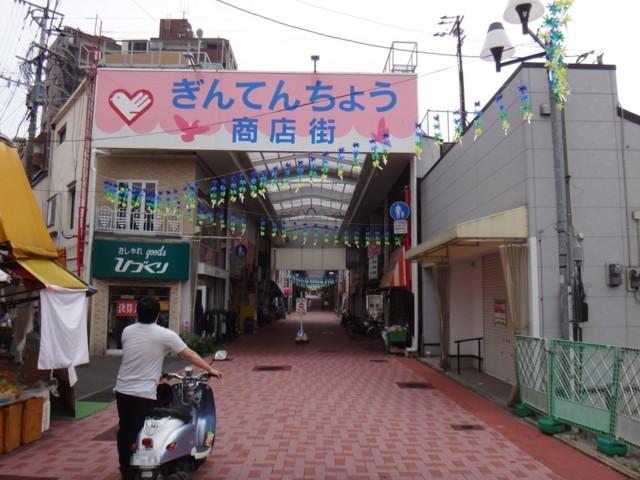 f:id:doroyamada:20161022220037j:image