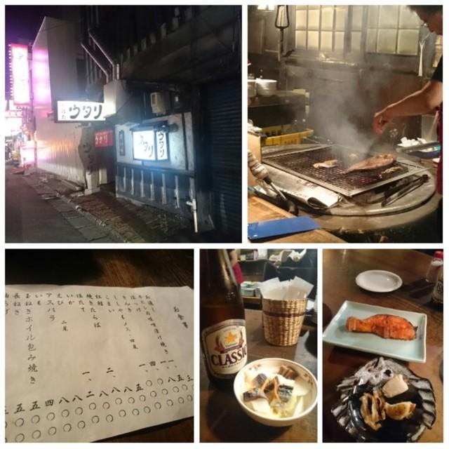 f:id:doroyamada:20161023090829j:image