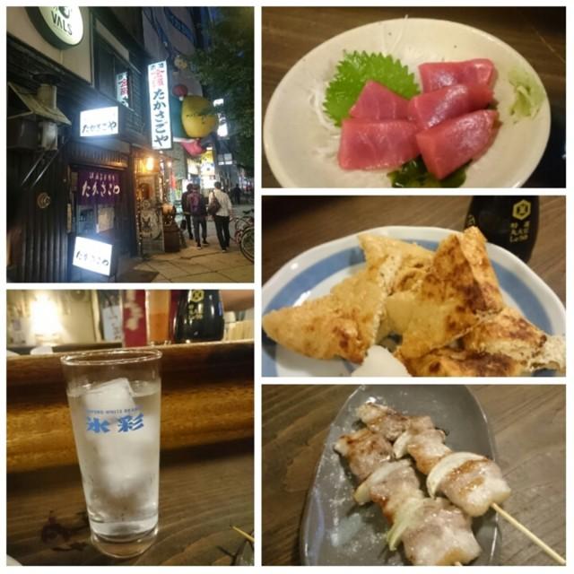 f:id:doroyamada:20161023090832j:image