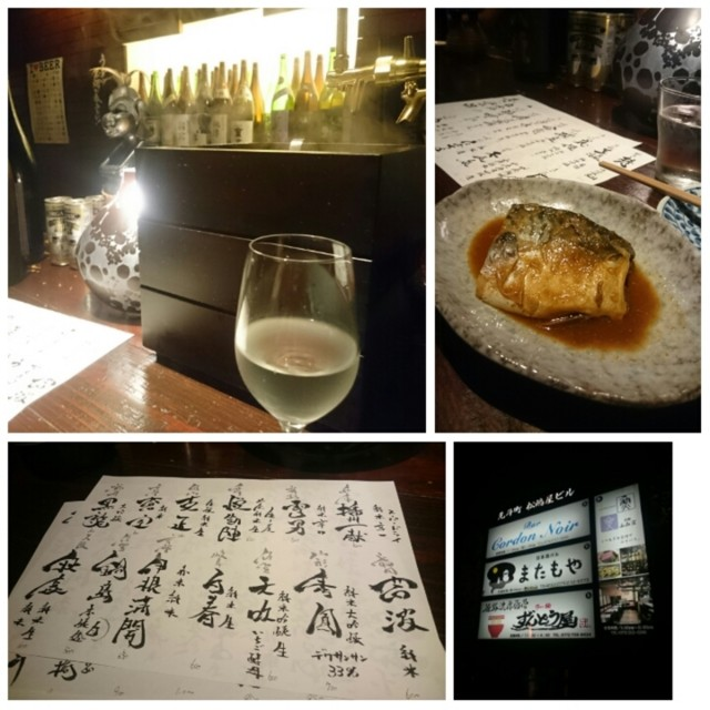 f:id:doroyamada:20161023094127j:image