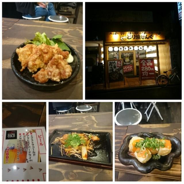 f:id:doroyamada:20161023094133j:image