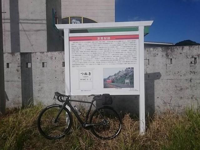 f:id:doroyamada:20161103220958j:image