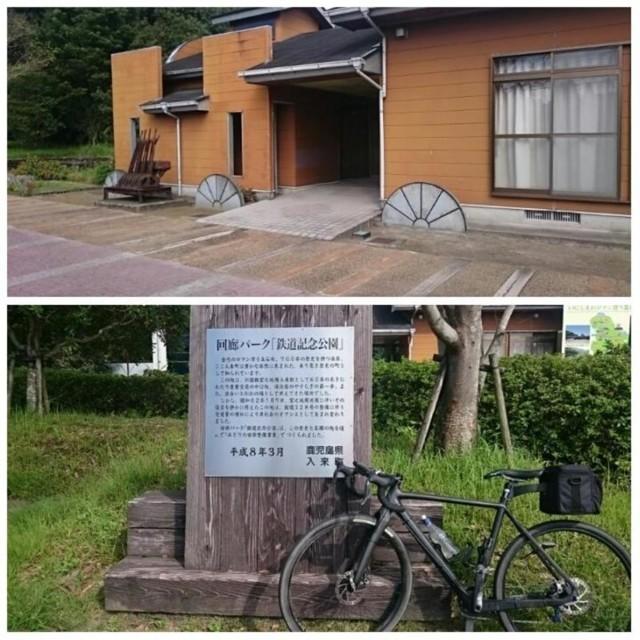 f:id:doroyamada:20161103232255j:image