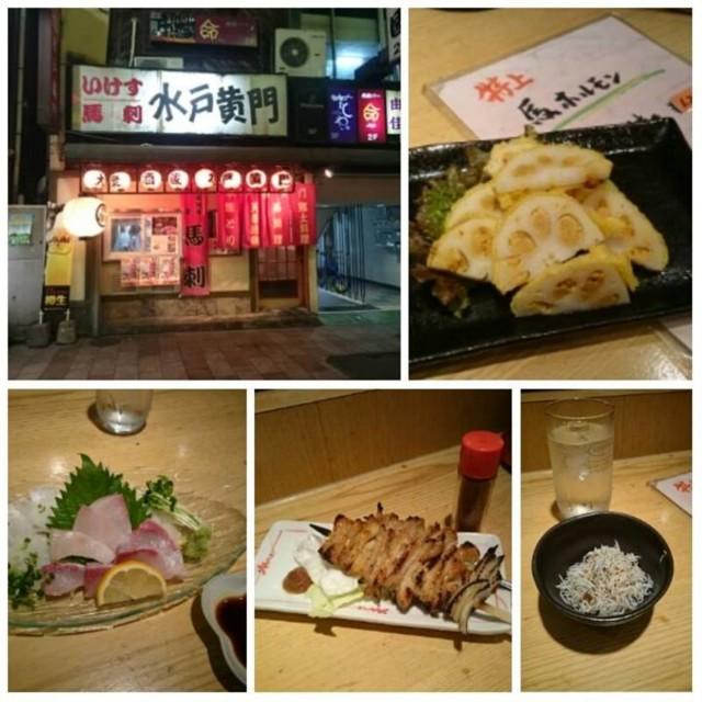 f:id:doroyamada:20161103234904j:image