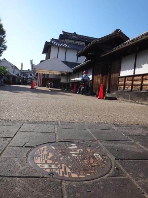 f:id:doroyamada:20161107230523j:image